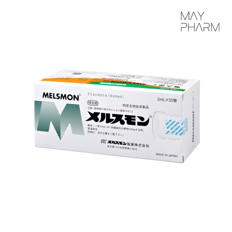 Melsmon Injection 2mLx50