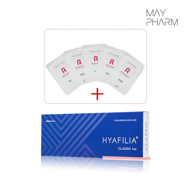 Hyafilia Classic 1.0